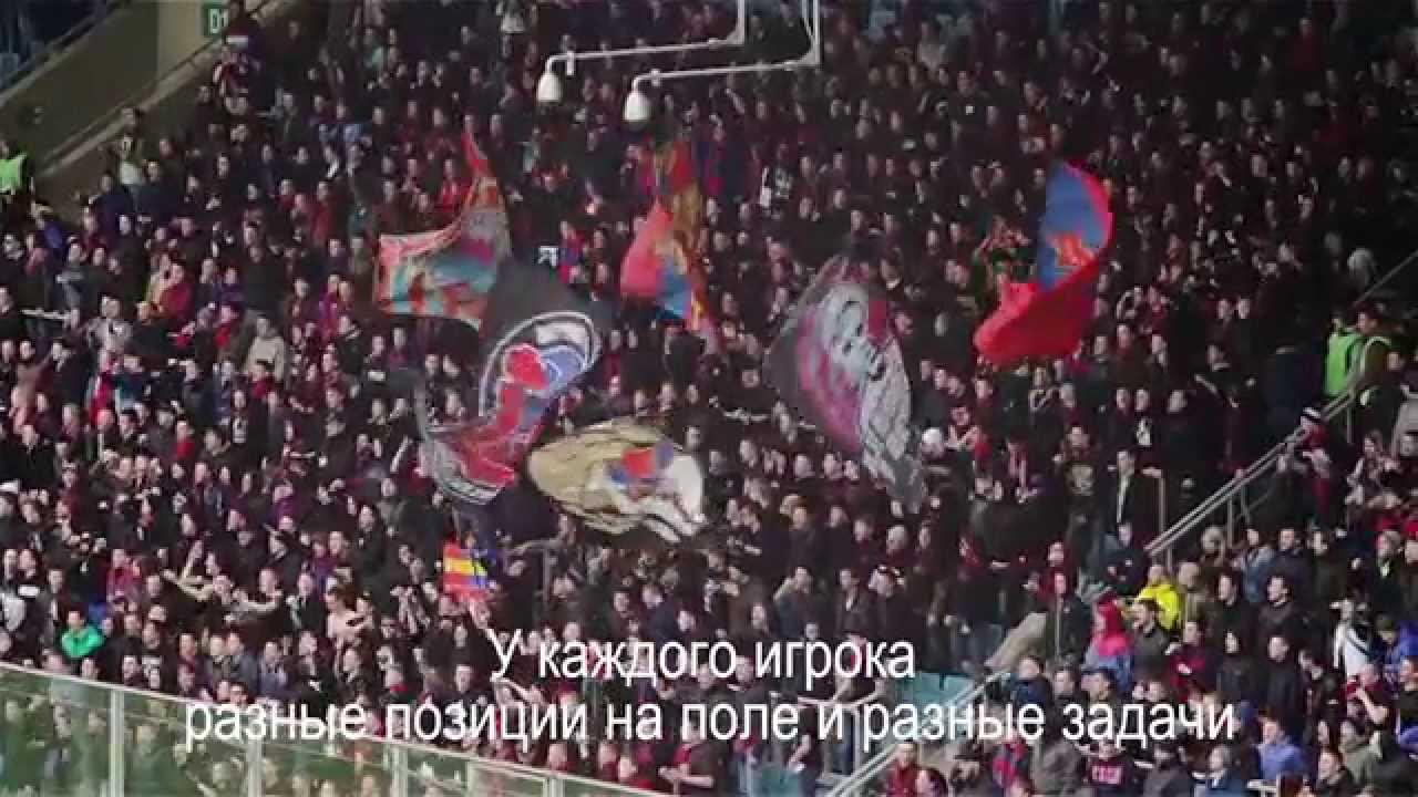 ПФК ЦСКА - Арсенал (Тула), Превью:13.09.2014
