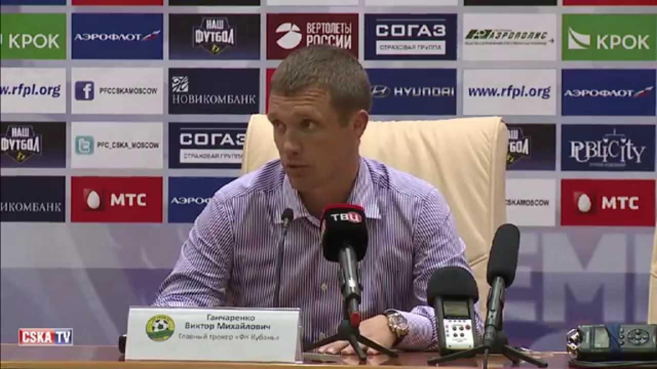 Пресс-конференция Слуцкого и Ганчаренко