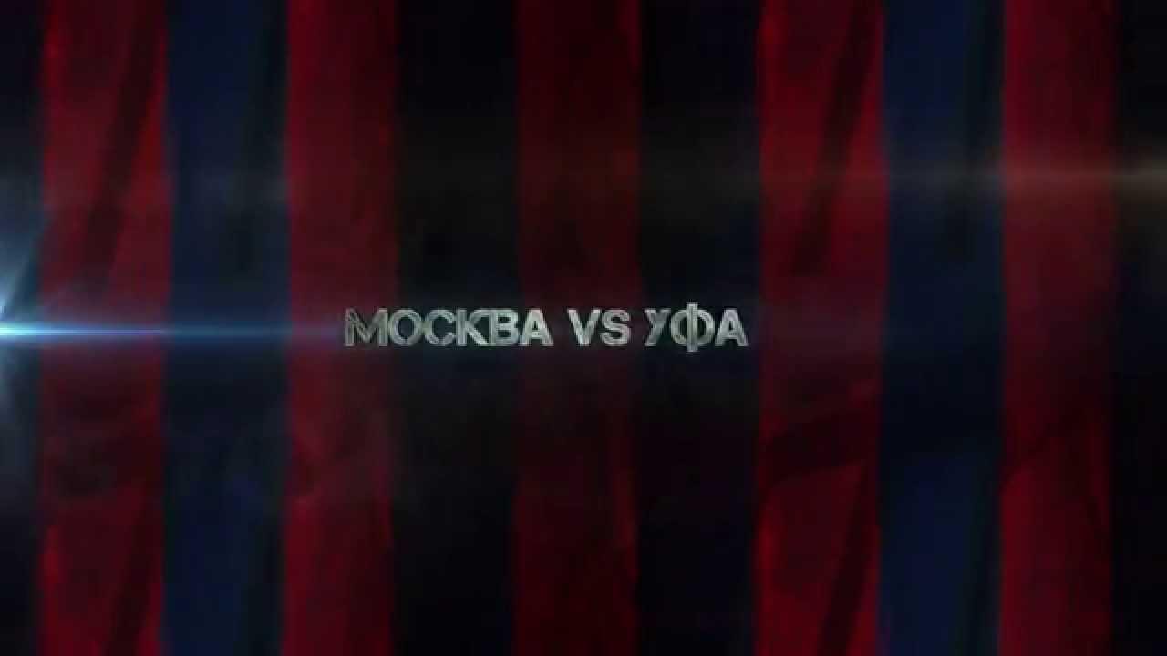 ПФК ЦСКА - Уфа, 29.11.2014. Превью.