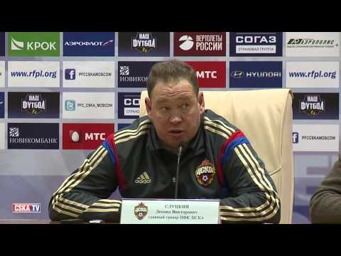 Пресс-конференция Слуцкого после матча с Уфой (5:0)