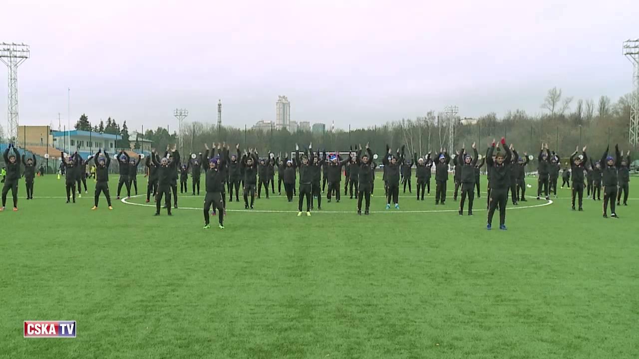 Флешмоб ДЮСШ ПФК ЦСКА