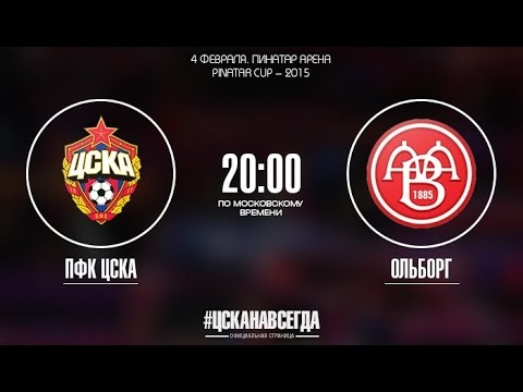 PFC CSKA Moscow — Aalborg BK — LIVE!